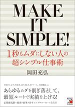 130321_book.jpg
