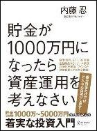 130827book2b.jpg