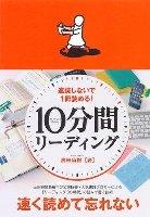 book_shikada_s.jpg